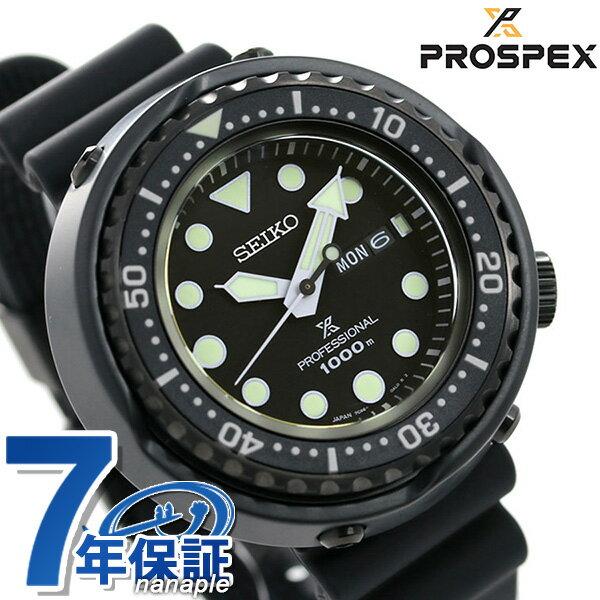 腕時計, メンズ腕時計  SBBN047 SEIKO PROSPEX