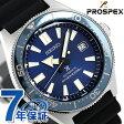 【8月下旬頃入荷予定 予約受付中♪】セイコー プロスペックス ダイバースキューバ 自動巻き SBDC053 SEIKO 腕時計