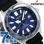 【ツナ缶トート付き♪】セイコー ダイバーズウォッチ 自動巻き SBDC053 SEIKO 腕時計 時計