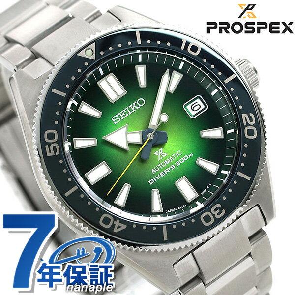 腕時計, メンズ腕時計  SBDC077 SEIKO PROSPEX