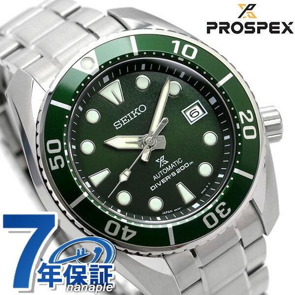 腕時計, メンズ腕時計  SBDC081 SEIKO PROSPEX