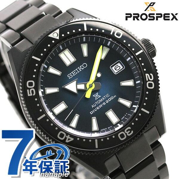 腕時計, メンズ腕時計  SBDC085 SEIKO PROSPEX