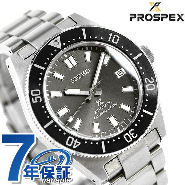 今なら最大35.5倍  クロス&ギフトバッグ付き セイコープロスペックスダイバーズ流通 モデル自動巻きメンズ腕時計SBDC10