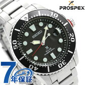 【8月以降入荷予定 予約受付中♪】セイコー プロスペックス ダイバースキューバ ソーラー SBDJ017 SEIKO 腕時計 ブラック
