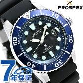 セイコー プロスペックス ダイバースキューバ ソーラー SBDJ019 SEIKO 腕時計 ブラック【あす楽対応】