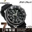 セイコー プロスペックス LOWERCASE 限定モデル ソーラー SBDL037 SEIKO 腕時計【あす楽対応】