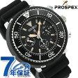 セイコー プロスペックス LOWERCASE 限定モデル ソーラー SBDL041 SEIKO 腕時計 ブラック