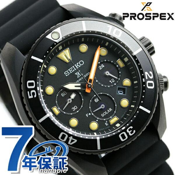腕時計, メンズ腕時計 20426 SBDL065 SEIKO PROSPEX