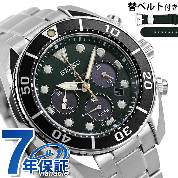 腕時計, メンズ腕時計  140 SBDL083 SEIKO PROSPEX