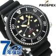 セイコー プロスペックス LOWERCASE 限定モデル ソーラー SBDN043 SEIKO 腕時計 ブラック