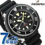 【ツナ缶トート付き♪】セイコー ダイバーズウォッチ LOWERCASE 限定モデル ソーラー SBDN043 SEIKO 腕時計 ブラック 時計【あす楽対応】