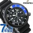 セイコー プロスペックス ソーラー LOWERCASE 限定モデル SBDN045 SEIKO 腕時計 オールブラック