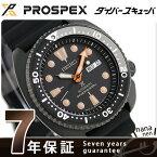 【1000円割引クーポン 16日20時〜】セイコー ダイバーズ タートル ブラックシリーズ 限定モデル SBDY005 SEIKO 腕時計
