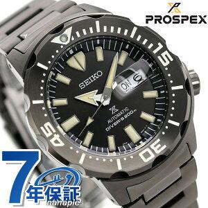 【1日限定!先着1,200円割引クーポン】 ダイバーズウォッチ セイコー プロスペックス 流通限定モデル モンスター メンズ 腕時計 SBDY037 SEIKO PROSPEX オールブラック 時計【あす楽対応】