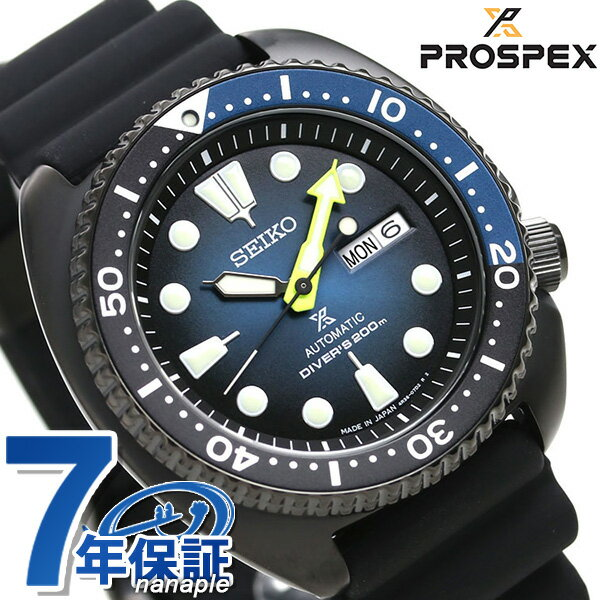 腕時計, メンズ腕時計 25524 SBDY041 SEIKO PROSPEX