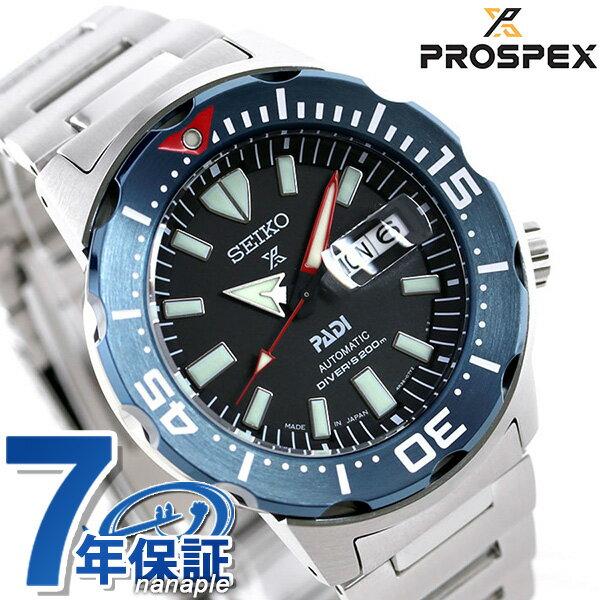 腕時計, メンズ腕時計 20426 PADI SBDY057 SEIKO PROSPEX