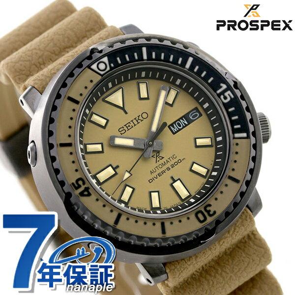 腕時計, メンズ腕時計 20426 SBDY059 SEIKO PROSPEX