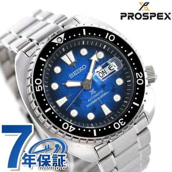 今なら最大35.5倍  クロス&ギフトバッグ付き セイコープロスペックスタートルダイバーズ自動巻きメンズ腕時計SBDY063S
