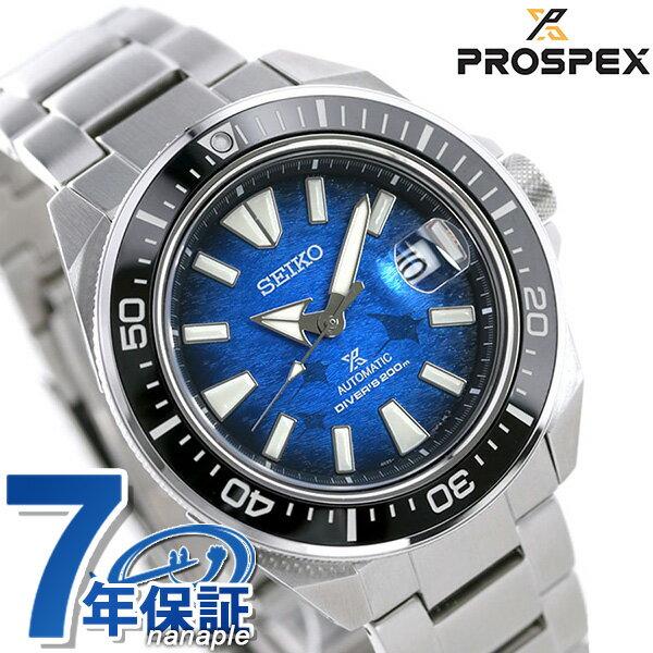 今なら最大35.5倍  クロス&ギフトバッグ付き セイコープロスペックスサムライダイバーズ自動巻きメンズ腕時計SBDY065S