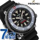 セイコー プロスペックス ネイバーフッド 流通限定モデル ダイバーズウォッチ 自動巻き メンズ 腕時計 SBDY077 SEIKO PROSPEX NEIGHBORHOOD・・・