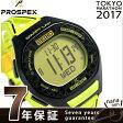セイコー スーパーランナーズ 東京マラソン 2017 限定モデル SBEH015 SEIKO プロスペックス 腕時計