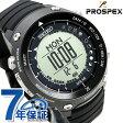 セイコー プロスペックス ランドトレーサー ソーラー SBEM003 SEIKO PROSPEX 腕時計
