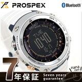 セイコー プロスペックス ランドトレーサー 限定モデル SBEM007 SEIKO 腕時計 時計【あす楽対応】