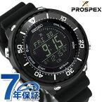 セイコー プロスペックス LOWERCASE ソーラー メンズ 腕時計 SBEP001 SEIKO オールブラック【あす楽対応】