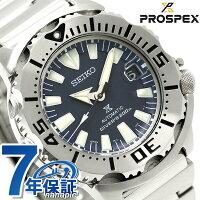 セイコープロスペックスダイバースキューバ自動巻きSZSC003SEIKOPROSPEX腕時計ネイビー