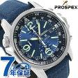 セイコー プロスペックス フィールドマスター 限定モデル SZTR009 SEIKO 腕時計 ブルー【あす楽対応】