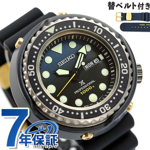 腕時計, メンズ腕時計  1986 35 SBBN051 SEIKO PROSPEX