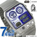 【送料無料】腕時計 ウォッチ ネロシルバーコレクションorologio uomo chronotech force bracciale acciaio nero silver collection dd