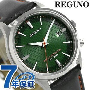 シチズン レグノ 電波ソーラー 革ベルト メンズ 腕時計 KL8-911-40 CITIZEN REGUNO 時計