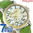 リトモラティーノ ステラ 40mm 腕時計 D3EL21GS Ritmo Latino ホワイト×グリーン