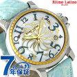 リトモラティーノ ステラ 40mm 腕時計 D3EL50GS Ritmo Latino ホワイト×ライトブルー