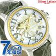 リトモラティーノ ステラ 40mm 腕時計 D3EL91GS Ritmo Latino ホワイト×グレー