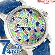 リトモラティーノ モザイコ 40mm 腕時計 D3ML99SS Ritmo Latino マルチカラー×ブルー