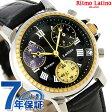 リトモラティーノ クラシコ 40mm クロノグラフ 腕時計 DCRL33GS Ritmo Latino ブラック