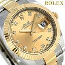 【10000円OFFクーポン 4日20:00?9日01:59まで】ロレックス ROLEX デイトジャスト 41 自動巻き ダイヤモンド 126333G 腕時計 新品 ゴールド