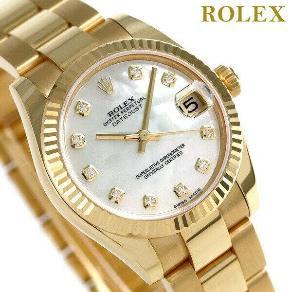 腕時計, レディース腕時計 255432 ROLEX 31 178278NG