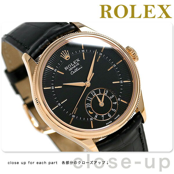 腕時計, メンズ腕時計 255432 39 ROLEX 50525