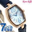 ルビンローザ Rubin Rosa ソーラー レディース 腕時計 R018PWHBL R018 マザーオブパール×ブルー