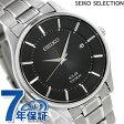 【4月下旬頃入荷予定 予約受付中♪】セイコー 日本製 ソーラー メンズ 腕時計 SBPX103 SEIKO ブラック