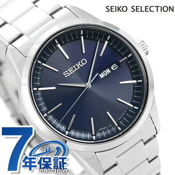 腕時計, メンズ腕時計  SEIKO SBPX121