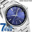 セイコー 日本製 電波ソーラー メンズ 腕時計 SBTM239 SEIKO ブルー