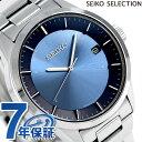 セイコー スタンダードモデル 日本製 電波ソーラー メンズ SBTM247 SEIKO 腕時計 チタン ブルー 時計【あす楽対応】