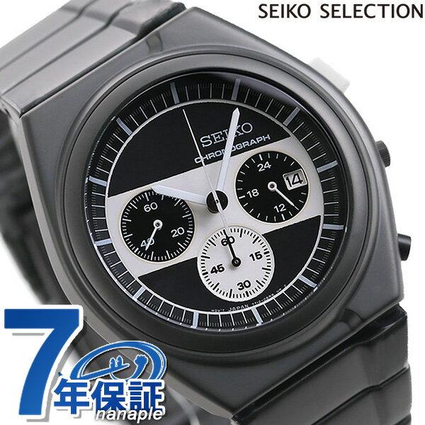 腕時計, メンズ腕時計 301027 SCED065 SEIKO