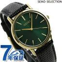 セイコー ゴールドフェザー 復刻モデル 30mm レディース 腕時計 ...