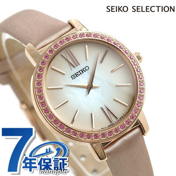腕時計, レディース腕時計 301027 nanouniverse STPR062 SEIKO