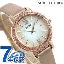 【今ならさらに+2倍でポイント最大27倍】 セイコー nano・universe 流通限定モデル ソーラー レディース 腕時計 STPR062 SEIKO ナノユ..